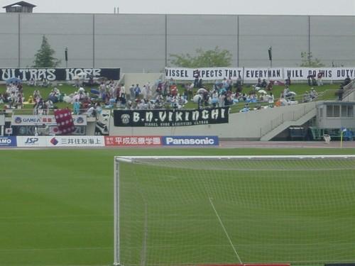 Les supporters de Kobe au Virage Sud