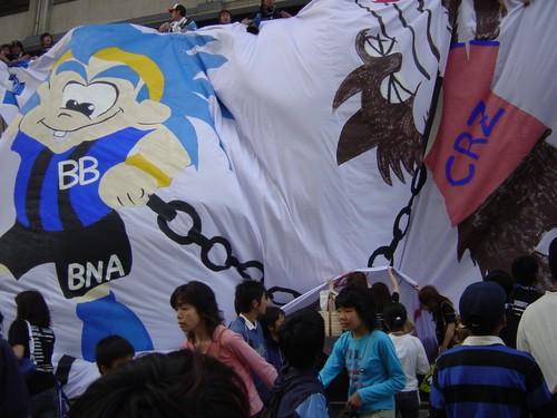 Cerezo Osaka 2-4 Gamba Osaka, Rideau sur le Deby 2005