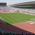 Cerezo Osaka 2-4 Gamba Osaka, à l'intérieur du Stade
