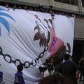 Cerezo Osaka 2-4 Gamba Osaka, Le Cerezo a été pris à la gorge