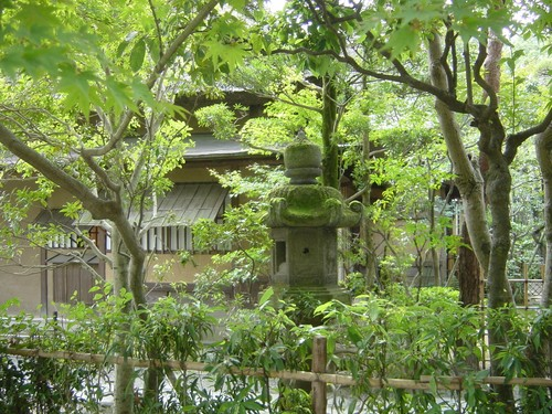 Kumamoto - Suizen-ji koen, sérennité...