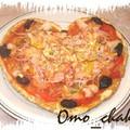 Pizza aux crevettes