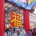 Nouvel an chinois (3)