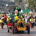 La Pré-Parade