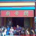 Entrée du temple Kanti