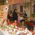Marché de Noël / Rohrwiller / Décembre 2005