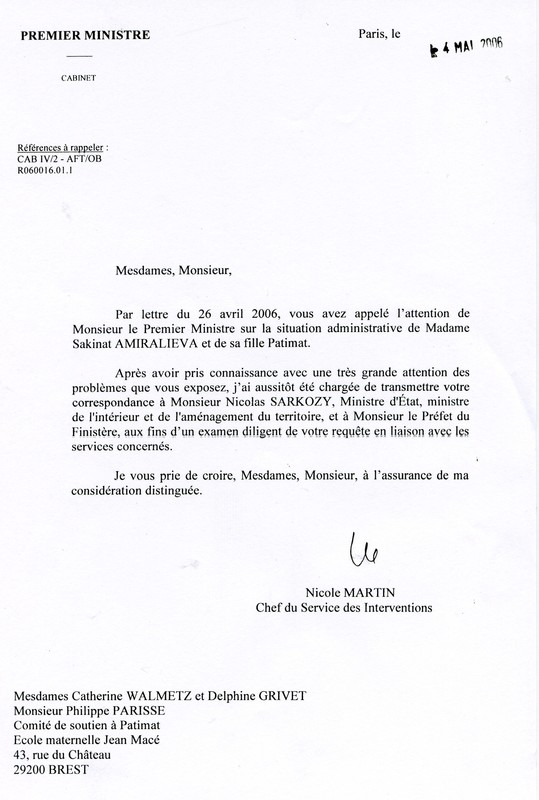 LE 4 MAI Mr NICOLAS MARTIN CHEF DU SERVICE DES INTERVENTION DU C