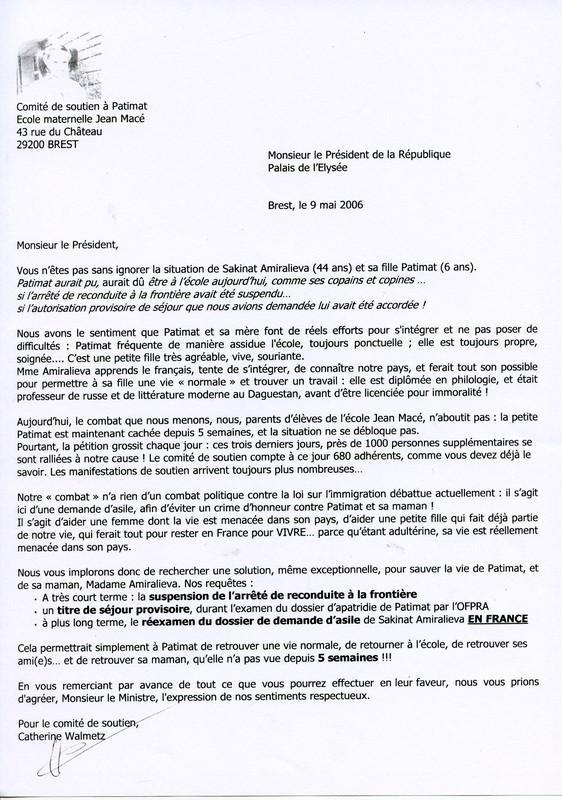 LETTRE A Mr LE PRESIDENT DE LA REPUBLIQUE