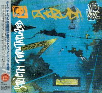 Dj Krush - Strictly Turntablized - 1994
