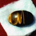 le nom d'allah sur un pierre