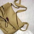 Un sac pour Anne-Marie, format marrant