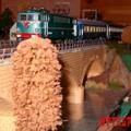 mon_premier_train_t