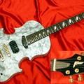 Guitare sur mesure...superbe!