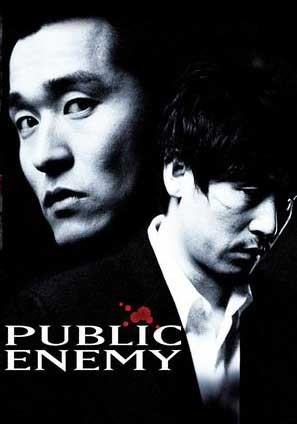 Public Enemy aka Gonggongui jeog movie korean horror