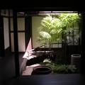 K17_Ohashi_ke_maison_de_samoura_s