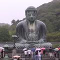 Kamakura_Great_Buddha