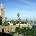 مدن المملكة الشريفة
