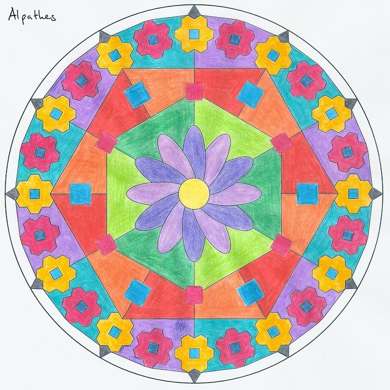 Mandala 43