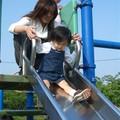 Reina aux jeux - Tobogan avec Mama