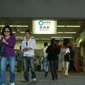 Gare de Kasai