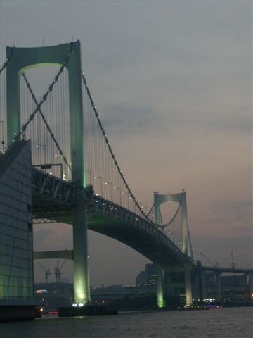 le rainbow bridge