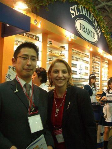 Foodex 2006 avec Uchino san