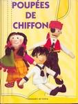 poup_es_de_chiffon1