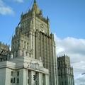 Batiment stalinien