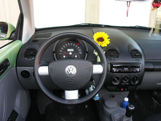 Mon int rieur beetle juice for Interieur new beetle 2000