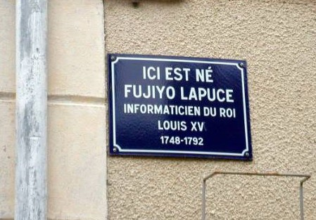 Live Foot ! - Page 25 Rue_insolite