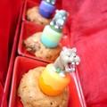 petits biscuits au müesli de Trinidad 3