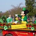 Pre parade de la saint Patrick !!
