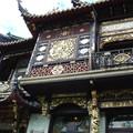 Façade du Pavillon Chinois