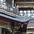Façade du Pavilllon Chinois