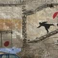 rue Pirandello
