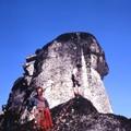 Le sommet du sommet, dont c'était la 2ème ascension