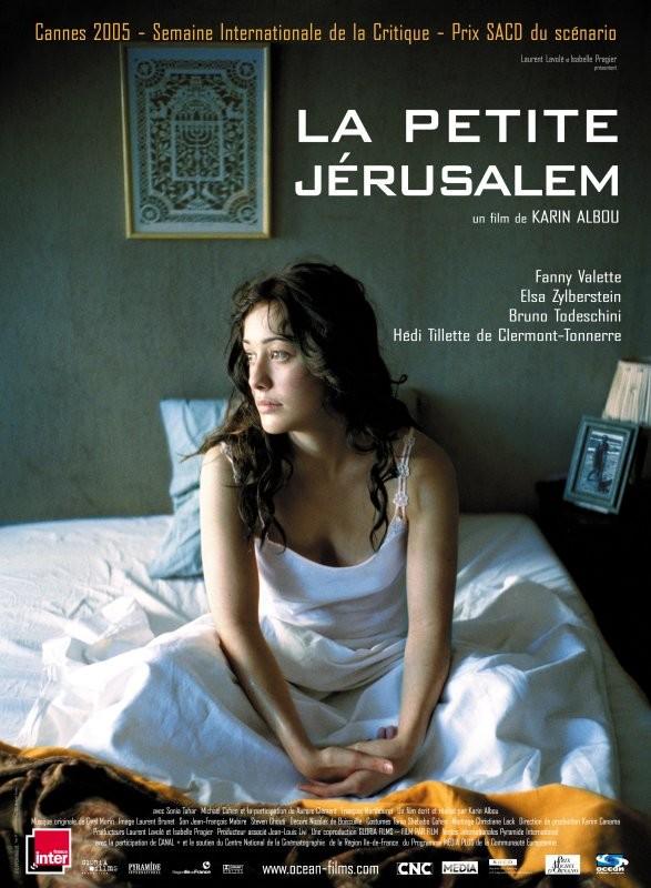 La petite Jérusalem LaPetiteJerusalem1