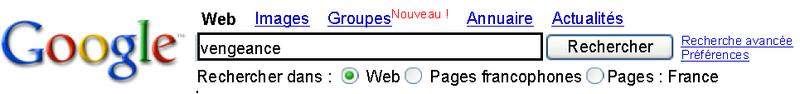 google_page_4