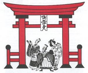jap11
