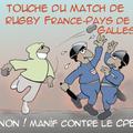 touche de rugby