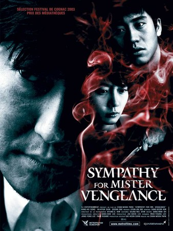sympathy_for_mister_vengeance2