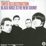 black_noise_is_the_new_sound__