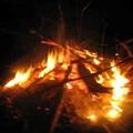 unser Feuer