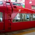 Meitetsu Panorama car 7000, vous êtes spectateur de votre voyage