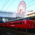 Red Express 485 en gare de Kagoshima