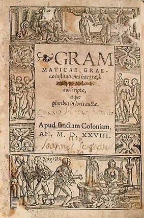grammaticae_graecae