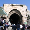 Inside the wall behind Damascus Gate