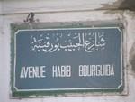 tunisieoctobre05_364
