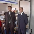 Issam et Yassine