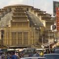 37 Phnom Penh